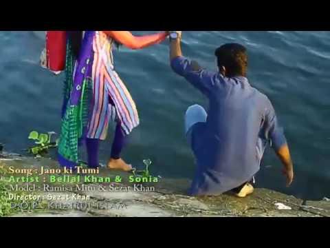Bangla New Son 2017 thumbnail