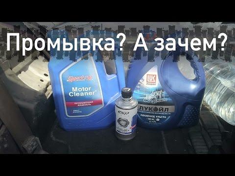 Промывка форсунок LAVR - YouTube