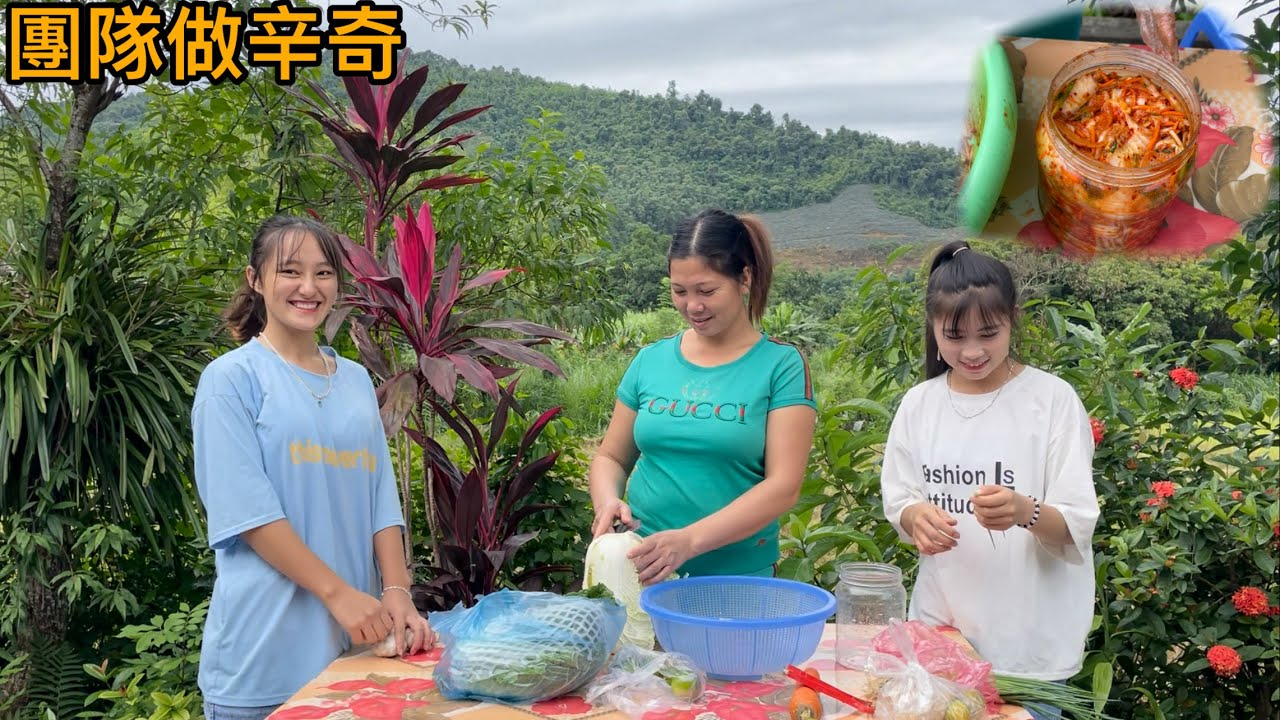 阿輝的媽媽教小粉小竹和小花做辛奇(kimchi),韓國的美食。
