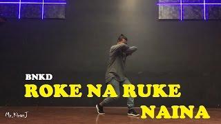 Roke Na Ruke Naina 💔 | Badrinath Ki Dulhania ❤ | Lyrical | Dancepeople | Dance Cover | KiranJ