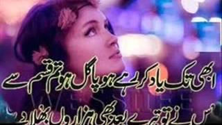 Sad Punjabi Song Kadi Dil Varke