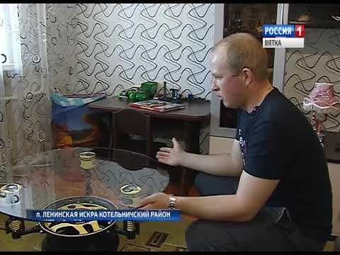 Умелец из Котельнича черпает вдохновение из отработавших деталей автомобиля (ГТРК Вятка)