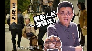"""签证官:为何去美国 上海大妈的回答让签证官""""面红耳赤"""""""