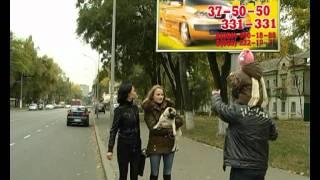 телефон такси в Одессе  067 302-0-301,050 490-18-88,0632221955(такси в Одессе,заказ такси,эконом такси Одесса,недорогое такси в Одессе ,телефон такси ,такси Драйв Одесса,..., 2011-11-10T13:24:15.000Z)