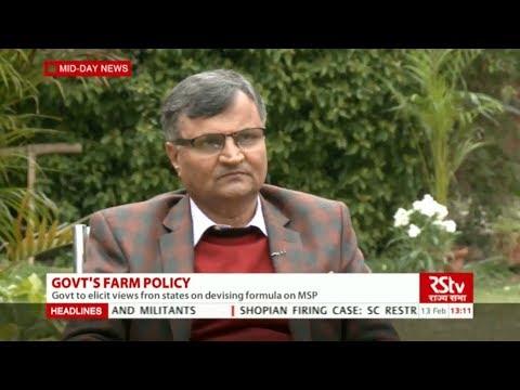 NITI Aayog member Prof. Ramesh Chand on devising formula on MSP