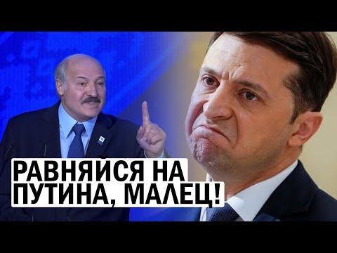 Срочно - Лукашенко