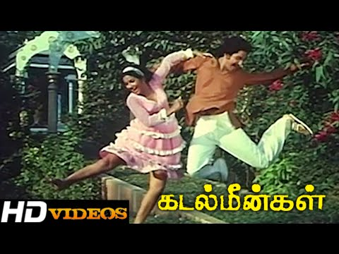 Endrendrum Anandhame... Tamil Movie Songs - Kadal Meengal [HD]