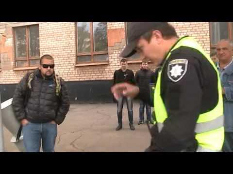знакомства украина кривой рог