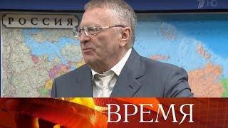 Владимир Жириновский опять готов бороться запост президента.