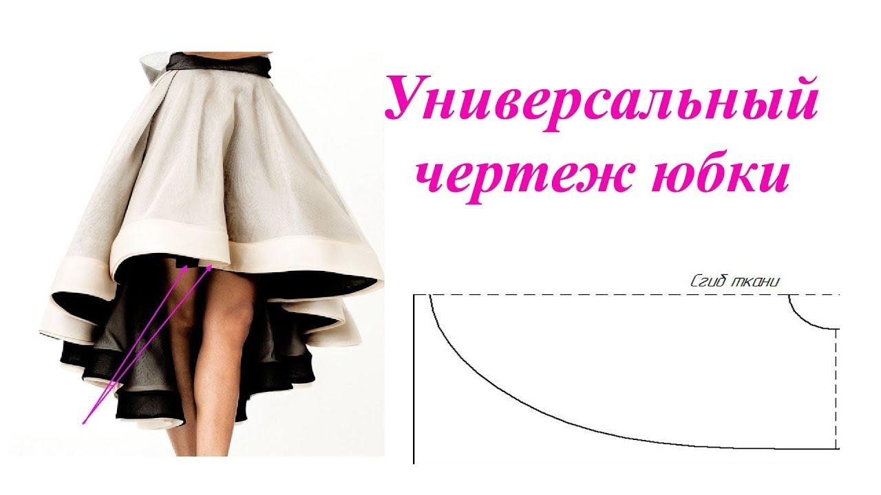 Ассиметричная юбка с выкройкой фото 705