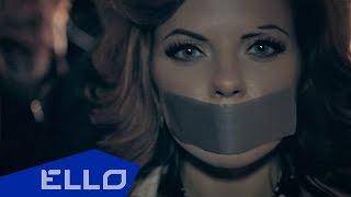YarosLOVE — Don't Be Afraid