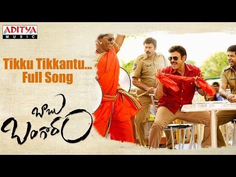 Tikku Tikkantu Full Song | Babu Bangaram Full Songs | Venkatesh, Nayanathara, Ghibran