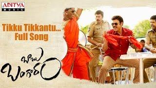 Download Hindi Video Songs - Tikku Tikkantu Full Song | Babu Bangaram Full Songs | Venkatesh, Nayanathara, Ghibran