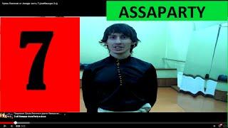 Уроки Лезгинки от Аскера часть 7 (комбинация 2-я)(Скачать видео можно здесь: http://depositfiles.com/files/woetmfgc5., 2011-01-01T04:22:17.000Z)