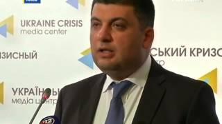 Минск Переговоры