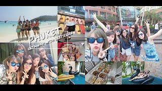 Phuket BFF Trip Vlog | 普吉岛姐妹出游记| Purpletiff