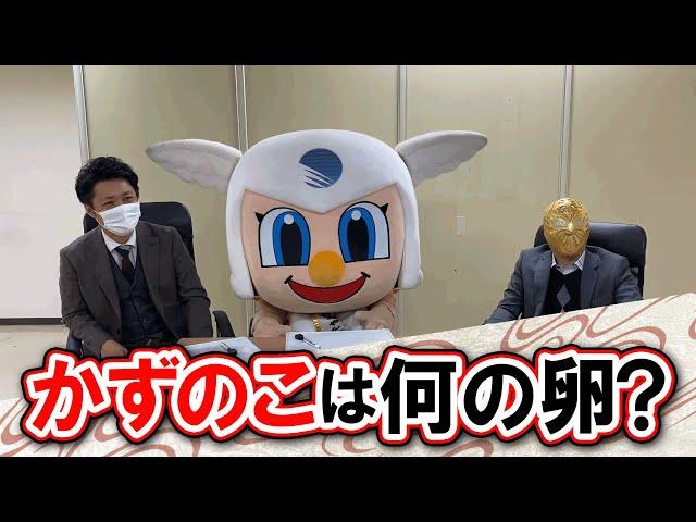 キラキラ★ミクちゃんお正月クイズなの!