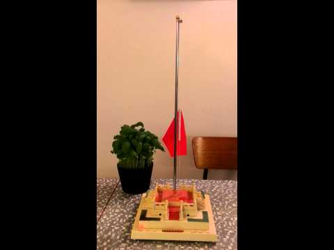 Orchestral Chinese Flag