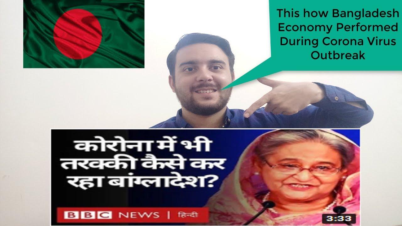 Pakistani Reaction On Bangladesh Economy During Corona Virus Pandemic | Reaction On Bangladesh