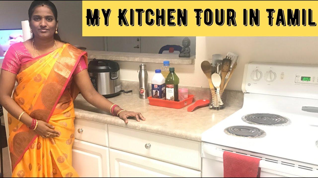 கிட்சன் டூர்   My Kitchen Tour in Tamil   கிட்சன் ஆர்கனைசேஷன்   Full  kitchen organization