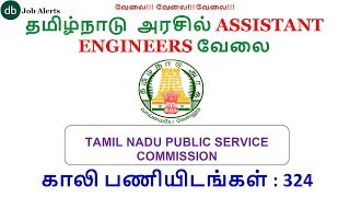 TNPSC Combined Engineering Services Examination-2108