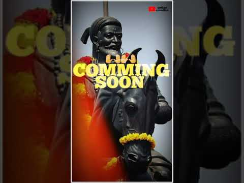 #shivaji-maharaj-coming-soon-status-🙏-best-status-shivaji-maharaj-🙏dj-song-and-ringtone-🙏