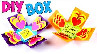 КОРОБОЧКА с СЮРПРИЗОМ из бумаги / Подарок DIY(Необыкновенный подарок на любой праздник в виде коробка с сюрпризом! Группа ВК - https://vk.com/mycreativeclub Мне прият..., 2017-02-01T12:01:11.000Z)