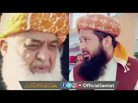 Larkana Chalo | Tarana | Hafiz Zain-ul-Abideen Jalali & Son | Shaheed-e-Islam Conference