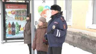 Урок ПДД для родителей   зима