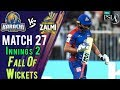 Karachi Kings Fall Of Wickets | Peshawar Zalmi Vs Karachi Kings | Match 27 | 15 March | HBL PSL 2018