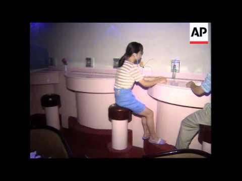 CHINA: BEIJING: OXYGEN BARS