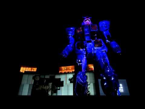 """TOKYO ガンダムプロジェクト2014 ガンダムプロジェクションマッピング """"Industrial Revolution"""""""