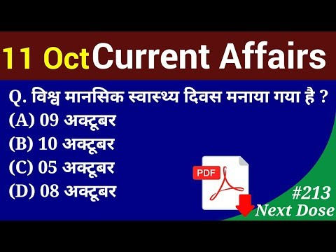 Next Dose #213 | 11 October 2018 Current Affairs | Daily Current Affairs | Current Affairs In Hindi