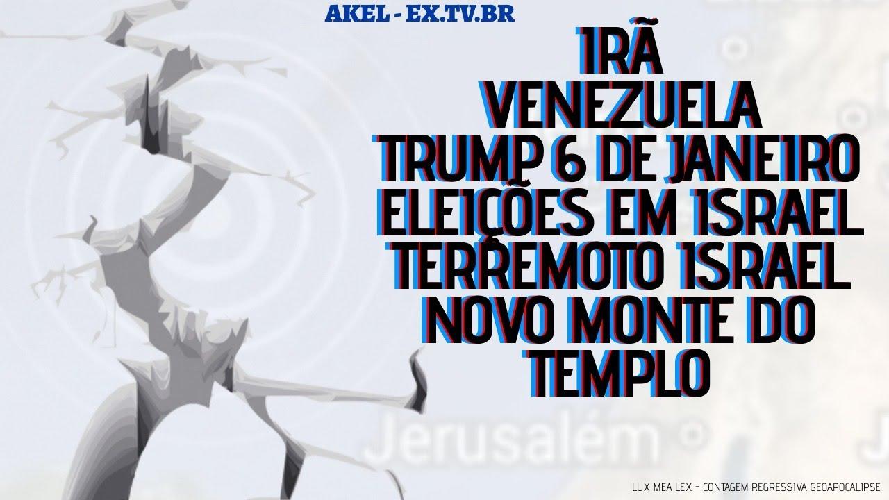 📢 PREPARE-SE para JANEIRO de 2021: IRÃ, VENEZUELA e TERREMOTO em ISRAEL 2021!