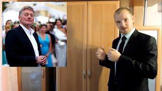 Политический обзор с Андреем Рудаковым - Песков, Продукты, День ВДВ, Васильева (25)