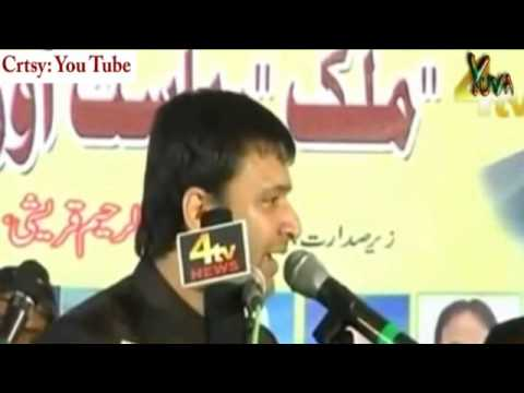 Special Report on arrest of Akbaruddin Owaisi for hate speech : Yuva iTV : 09.01.2013