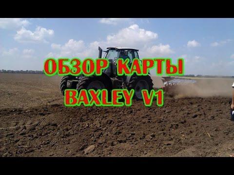 Скачать Карту Baxley Для Farming Simulator 2015 - фото 6