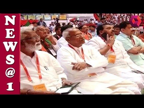 BJP National Executive Meet To Be Held At Delhi