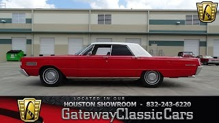 1966 Mercury Montclair Gateway Classic Cars #693 Houston Showroom