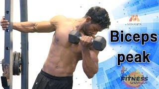 Biceps Peak Workout   Fitness Guruji   Minaliya Tv