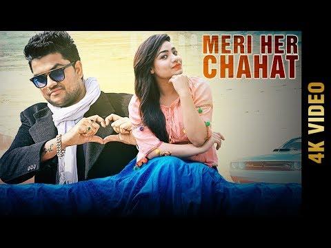 MERI HER CHAHAT (4K Video) | D STAR ft. Akash Mishra | Latest Hindi Songs 2017 | AMAR AUDIO