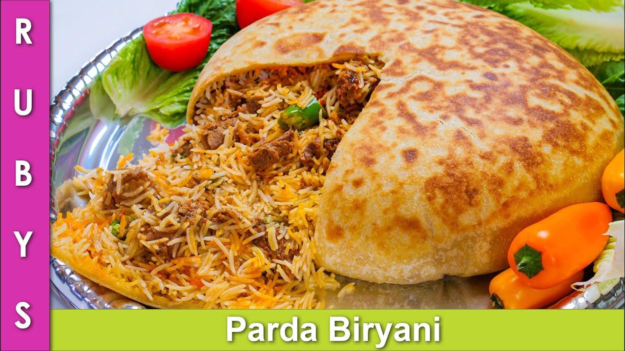 Parda Biryani Best Tasting No Oven Mutton or Goat Biryani Recipe in Urdu Hindi - RKK
