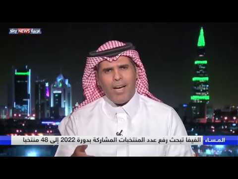 تنظيم المونديال في قطر.. الدوحة تتوسل مساعدة طهران  - 22:55-2018 / 11 / 13