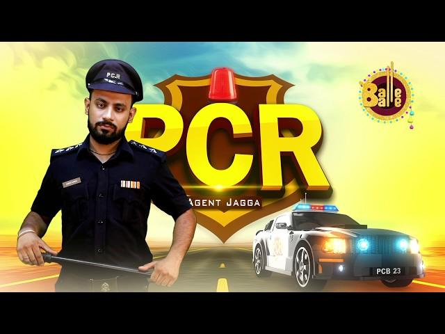 Pollywood Current Report (P.C.R) | The King - Amrit Maan , 4 Peg - Parmish Verma |Punjabi Songs 2019