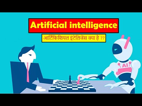 What Is Artificial Intelligence How Artificial Intelligence Work