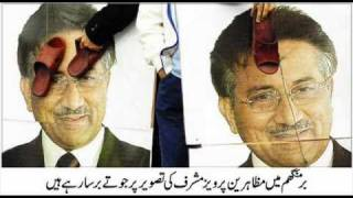 Picture Shoes Attack Musharaf  مشرف کو جو تا ما رو Zardary Bush