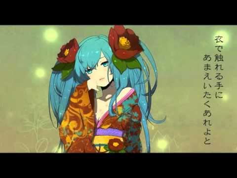 Firefly Dreams (Vocaliod feat. Hatsune Miku) edit:Luna
