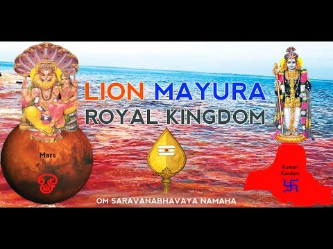 Lion Mayura Royal Kingdom - Sri. Rejith Kumar Interview to ATBC Radio Channel, Australia