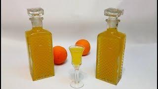 ЛИКЁР АПЕЛЬСИНОВЫЙ (orange liqueur)