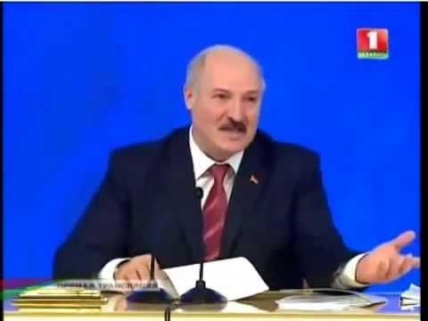 Анекдот от Лукашенко.Прикол